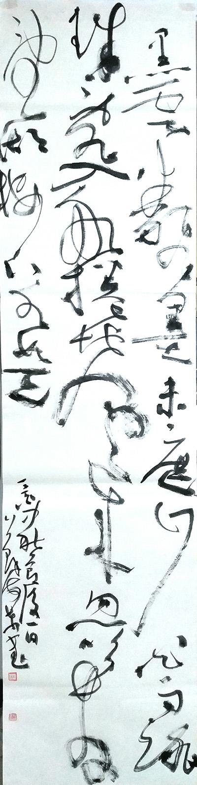 苏海东作品之一 (15)
