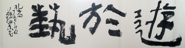 苏海东作品之一 (17)