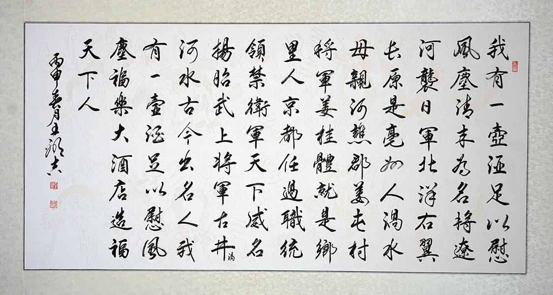 王显吉作品之一 (1)