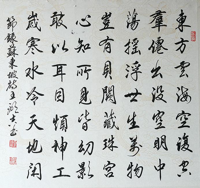 王显吉作品之一 (6)