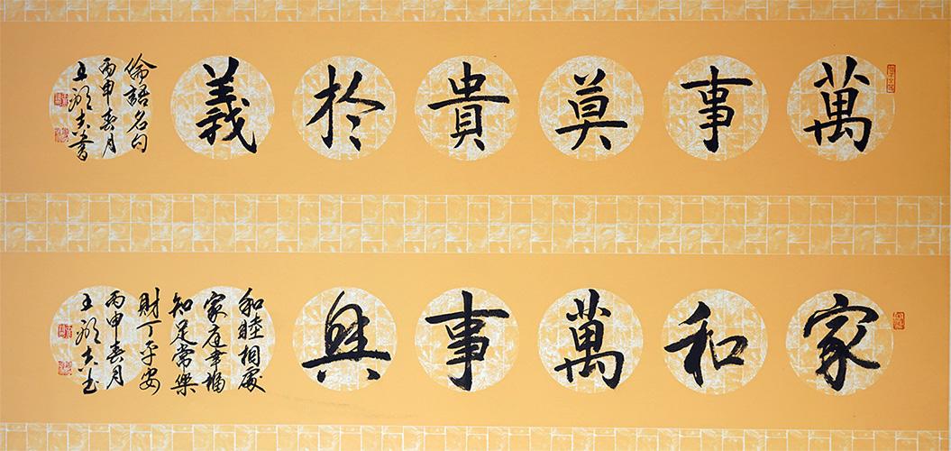 王显吉作品之一 (9)