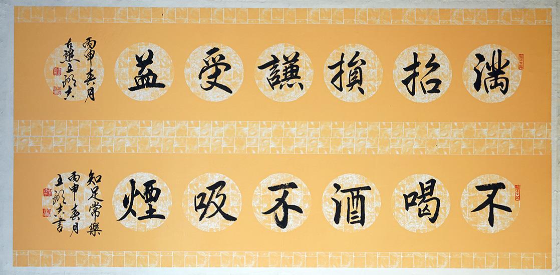 王显吉作品之一 (10)