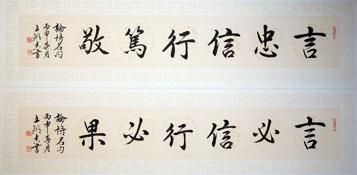 王显吉作品之一 (11)