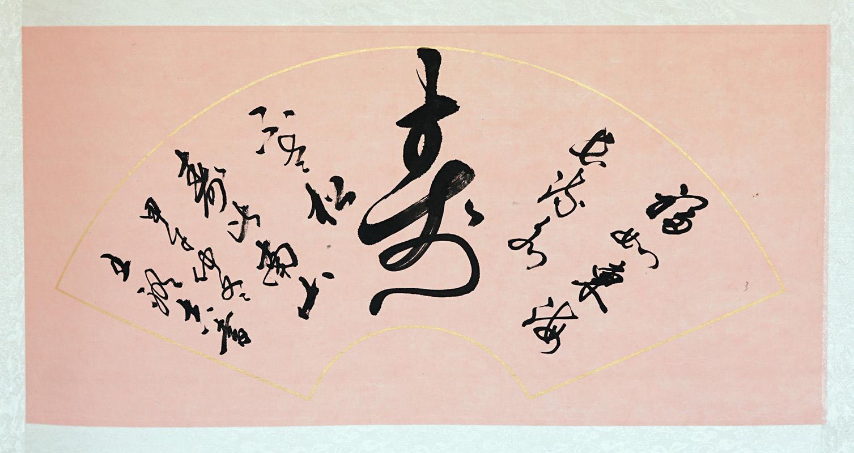 王显吉作品之一 (14)