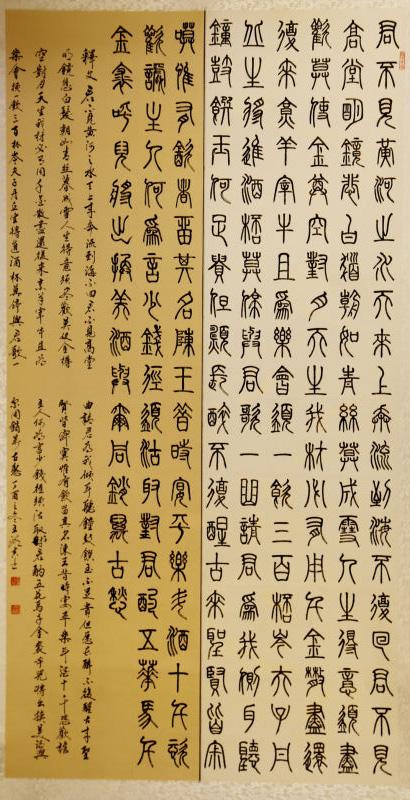 王显吉作品之一 (16)