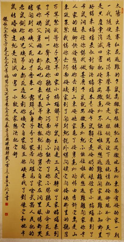 王显吉作品之一 (18)