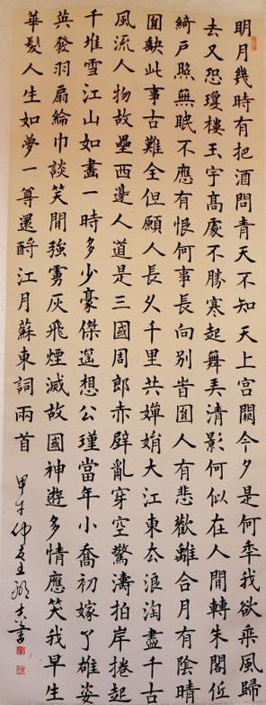 王显吉作品之一 (21)