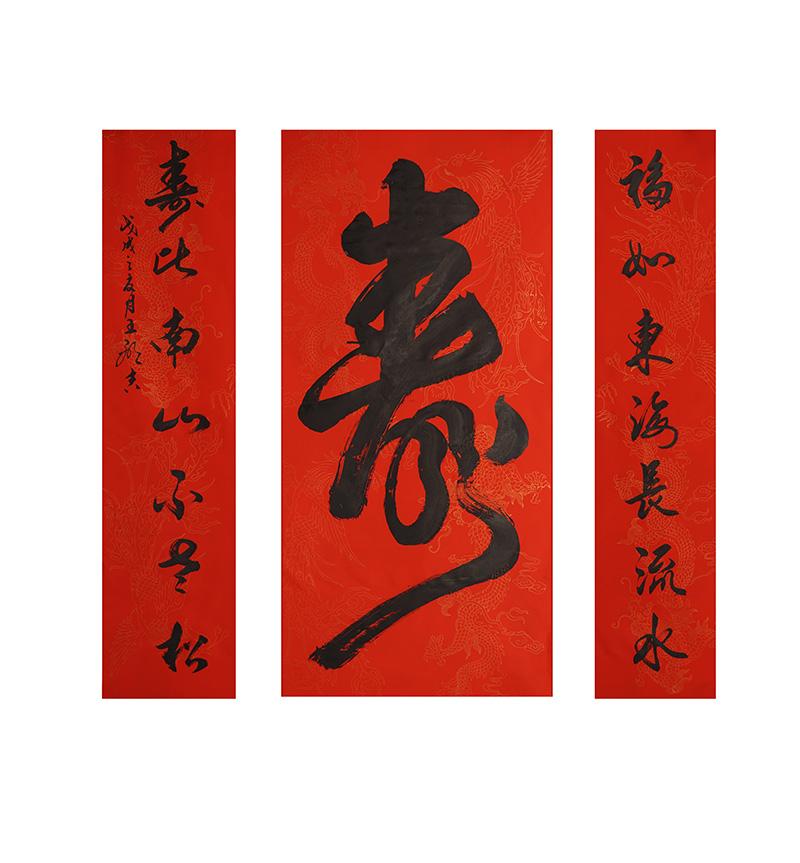 王显吉作品之一 (26)